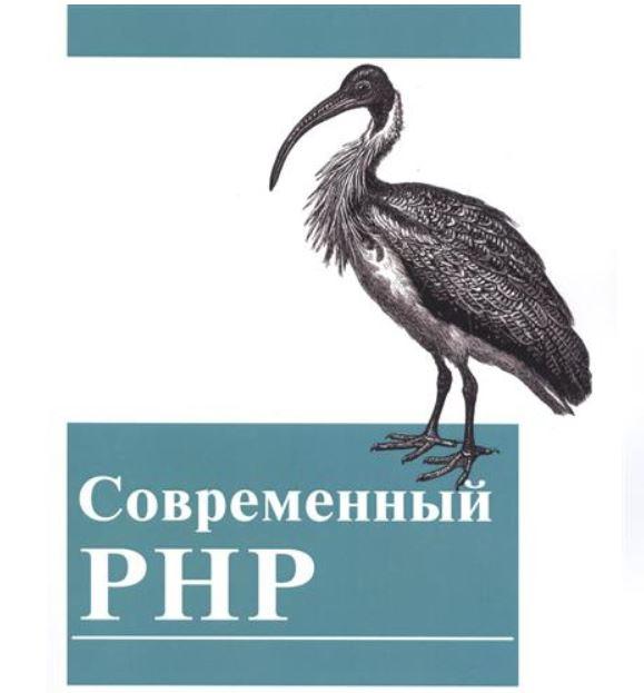 Основы синтаксиса PHP
